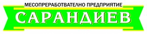 sarandiev